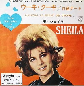 00 1963 JAPON 1 SIFFLET