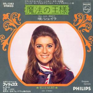 1971 japan 1