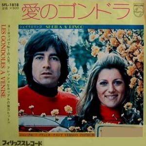 00 1973 8