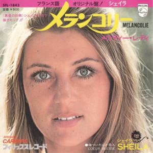 1973 japan 1