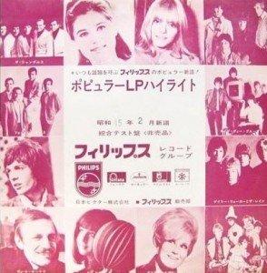 00 1970 12 13037 - Copie