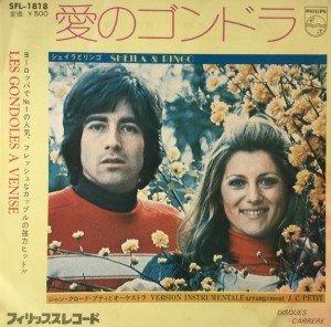 00 1973 JAPON 1
