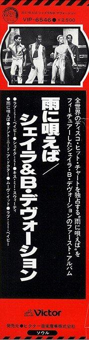 00 1977 JAPON 1