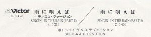 00 1977 JAPON SING 500