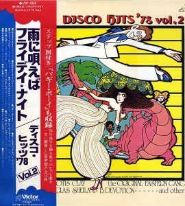 00 1978 JAPON LOVE ME SINGIN 1