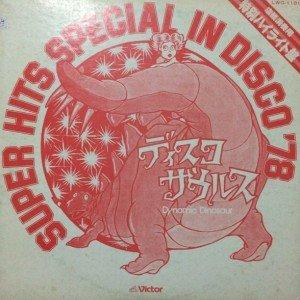 00 1978 JAPON SING 500
