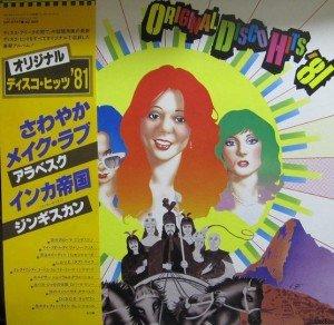 00 1980 JAPON 050601