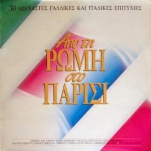 00 1992 CD 1