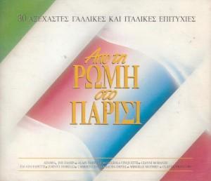 00 1992 CD 2